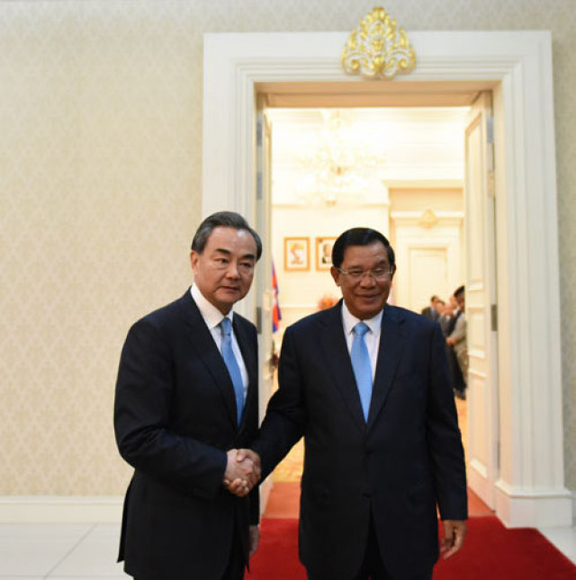 Cambodia-China Trade Deal to Be Signed during Wang Yi's Visit on Monday