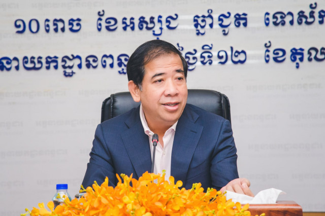 Cambodia Collected $2.2 Billion in Tax Revenues in First Nine Months of 2020