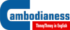 cambodianess